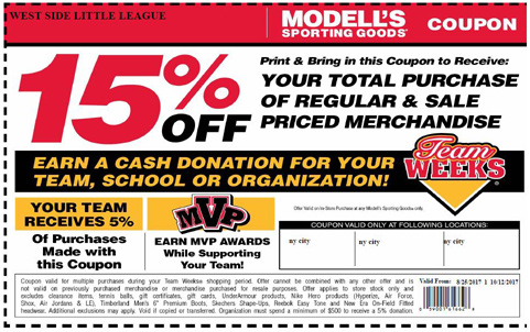 Modell's Coupon 2017